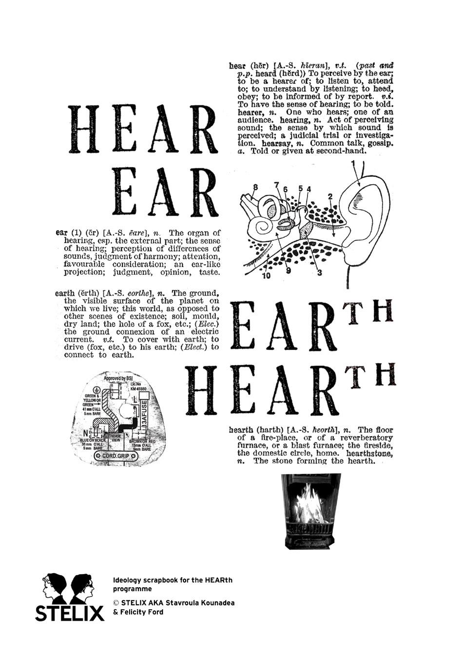 HEARth-poster-2